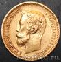 Продам монету Российской Империи,  1901 г.,  5 рублей,  ФЗ,  золото.