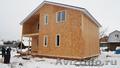 Строительство каркасных домов под ключ,  дачных и жилых.
