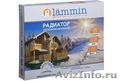 Алюминиевые и биметаллические Итальянские радиаторы  Global. - Изображение #3, Объявление #1025339