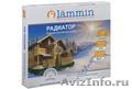 Алюминиевые и биметаллические Итальянские радиаторы  Global. - Изображение #4, Объявление #1025339