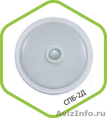 Светильник светодиодный СПБ-2Д 10Вт 160-260В 4000К 800лм IP40 210мм с датчиком , Объявление #1458828