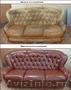 Сборка и реставрация мебели.