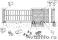 Комплектующие для сборки откатных (сдвижных) ворот для дачи и частного дома - Изображение #3, Объявление #1556599