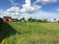 Продаю земельный участок 15 сот в с. Красный Яр Самарской области - Изображение #2, Объявление #1567268