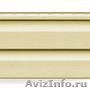 Виниловый сайдинг за 125 руб