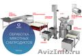 Автоматическая линия обработки мякотных субпродуктов КРС Feleti, Объявление #1563876