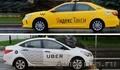 Требуются - водитель uber,Gett и Яндекс такси. - Изображение #2, Объявление #1613879