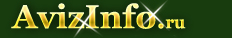 Уроки вокала (эстрадно-джазовый, рок) в Самаре, предлагаю, услуги, музыка, инструменты в Самаре - 1077669, samara.avizinfo.ru