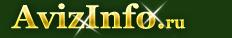 2-х комнатная на сутки ул.Ленинская 310 в Самаре, сдам, сниму, квартиры в Самаре - 1332768, samara.avizinfo.ru